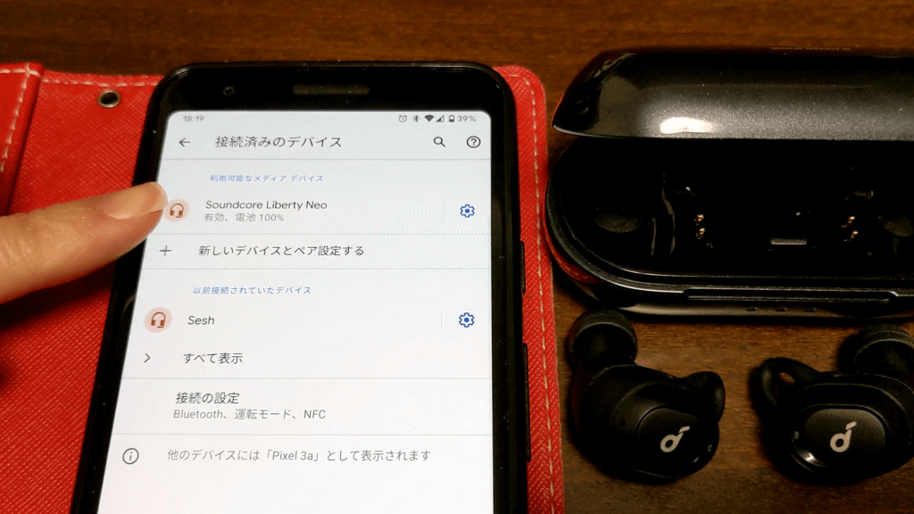 【第2世代】Anker Soundcore Liberty Neo レビュー