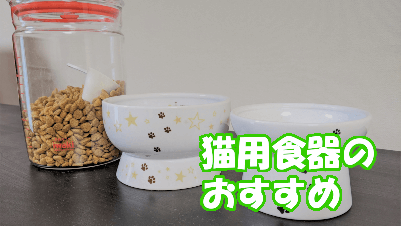 cat_food_container_icatch