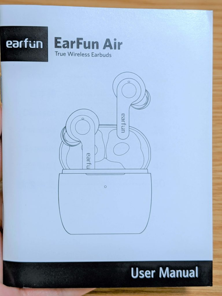 EarFun_Air 説明書