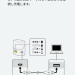 audio-technica_ATH-ANC300TW_クイックガイド